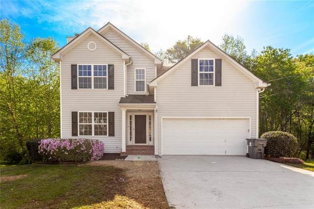 4854 Brookwood Place, Atlanta, GA 30349 (MLS #6869507) :: North Atlanta Home Team