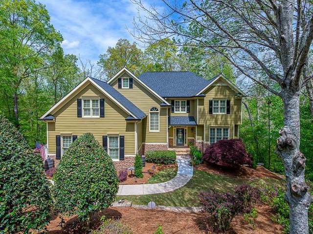 672 Montglade Court, Suwanee, GA 30024 (MLS #6869597) :: Lucido Global