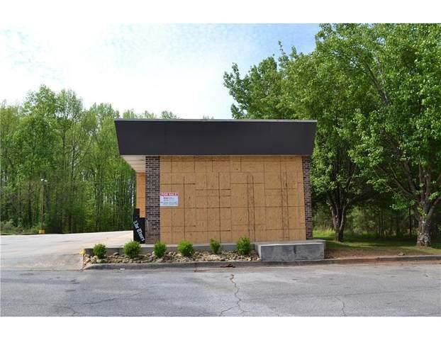 1292 Level Grove Road, Cornelia, GA 30531 (MLS #6869808) :: RE/MAX Prestige
