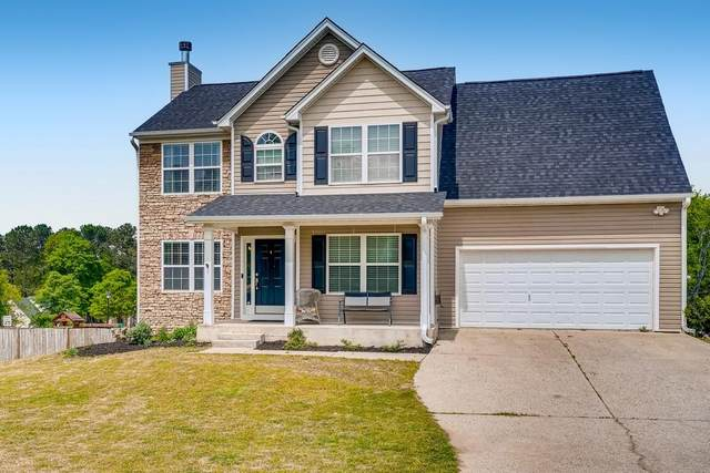1133 Otis Drive, Bethlehem, GA 30620 (MLS #6869840) :: North Atlanta Home Team