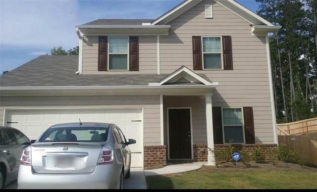 7291 Saint Agnes Way, Fairburn, GA 30213 (MLS #6869850) :: North Atlanta Home Team
