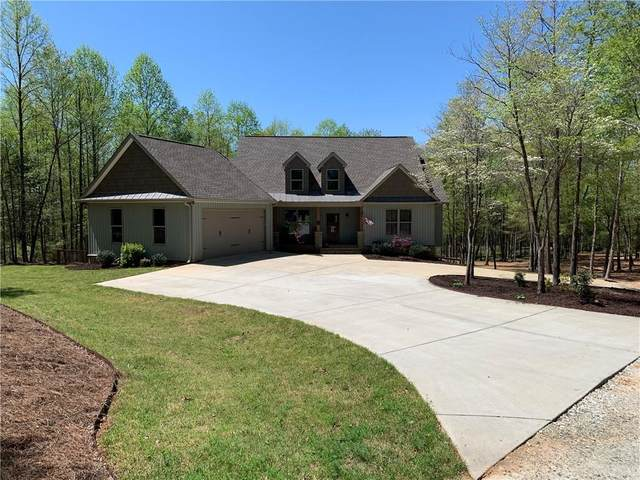277 Unity Church Road, Maysville, GA 30558 (MLS #6869884) :: North Atlanta Home Team