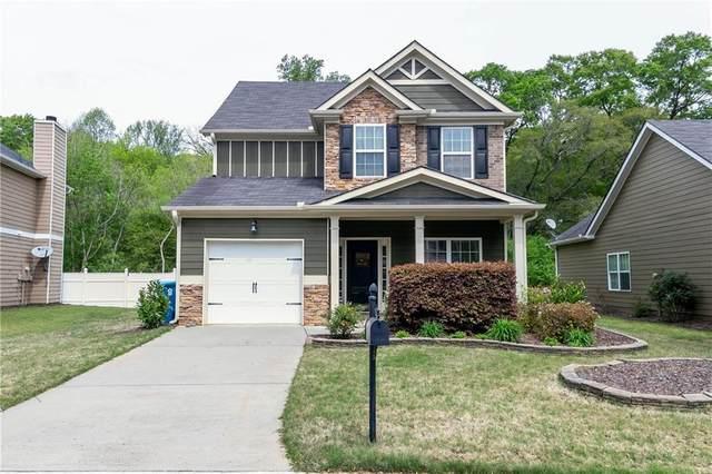 6662 Silk Tree Pointe, Braselton, GA 30517 (MLS #6870057) :: North Atlanta Home Team