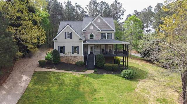 28 Meadows Court, Dawsonville, GA 30534 (MLS #6870083) :: Kennesaw Life Real Estate