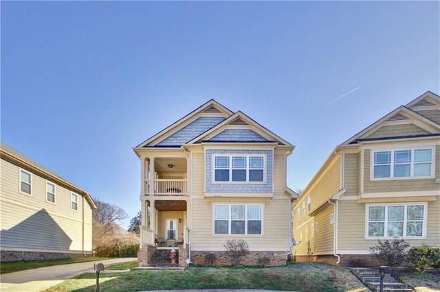 225 NW Washington Manor NW, Atlanta, GA 30314 (MLS #6870089) :: Kennesaw Life Real Estate