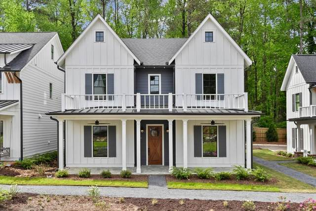 1860 Commons Circle, Brookhaven, GA 30341 (MLS #6870187) :: North Atlanta Home Team