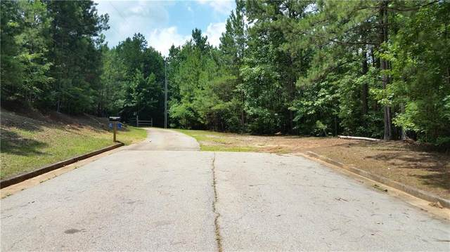 0 Daer Water Drive, Winston, GA 30187 (MLS #6870195) :: Compass Georgia LLC