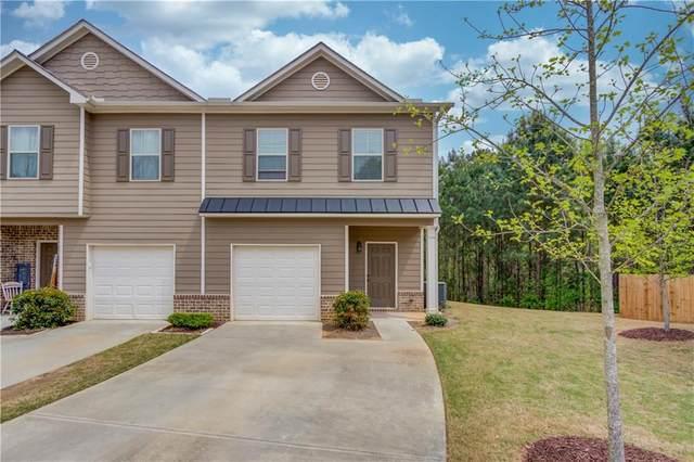 5241 Birch Court, Oakwood, GA 30566 (MLS #6870305) :: North Atlanta Home Team
