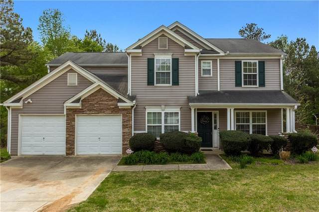 45 Waterbury Way, Douglasville, GA 30134 (MLS #6870384) :: North Atlanta Home Team