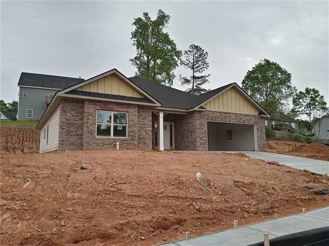 2289 Remington Drive, Commerce, GA 30529 (MLS #6870432) :: The Butler/Swayne Team
