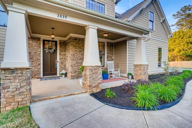 2839 Seagrave Way, Marietta, GA 30066 (MLS #6870694) :: North Atlanta Home Team