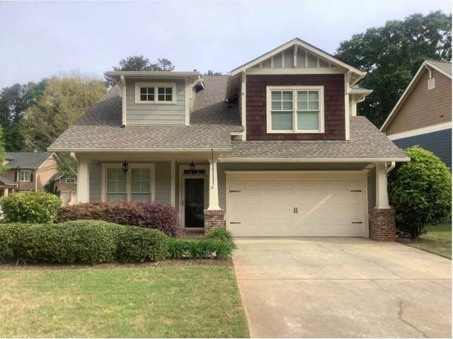 2712 Oak Village Trail, Decatur, GA 30032 (MLS #6870856) :: North Atlanta Home Team