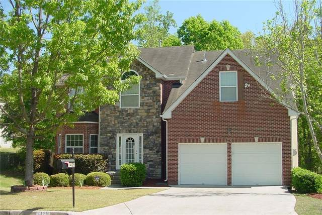 1425 Pathfinder Lane, Suwanee, GA 30024 (MLS #6871040) :: The North Georgia Group