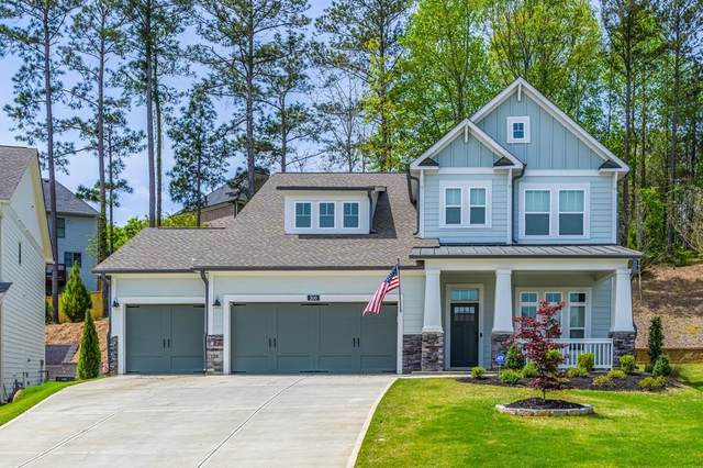 300 Conner Circle, Smyrna, GA 30082 (MLS #6871042) :: North Atlanta Home Team