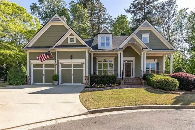 1675 Tipton Way NW, Acworth, GA 30101 (MLS #6871295) :: North Atlanta Home Team