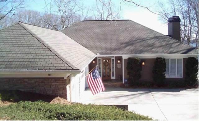 2351 Stephens Circle, Gainesville, GA 30506 (MLS #6871309) :: RE/MAX Paramount Properties
