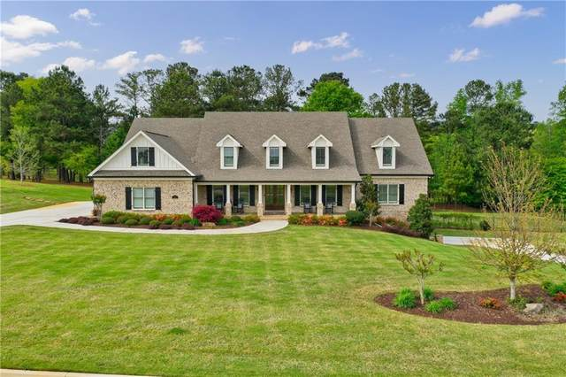 225 Enfield Lane, Mcdonough, GA 30252 (MLS #6871409) :: North Atlanta Home Team