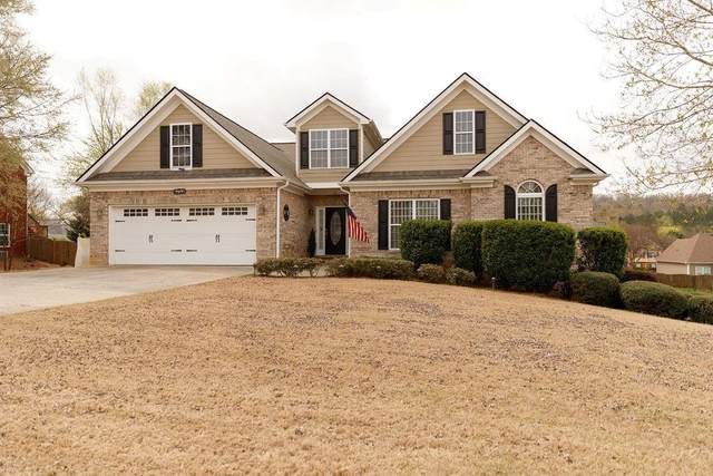 18 Juliana Way NW, Cartersville, GA 30120 (MLS #6871648) :: RE/MAX Paramount Properties