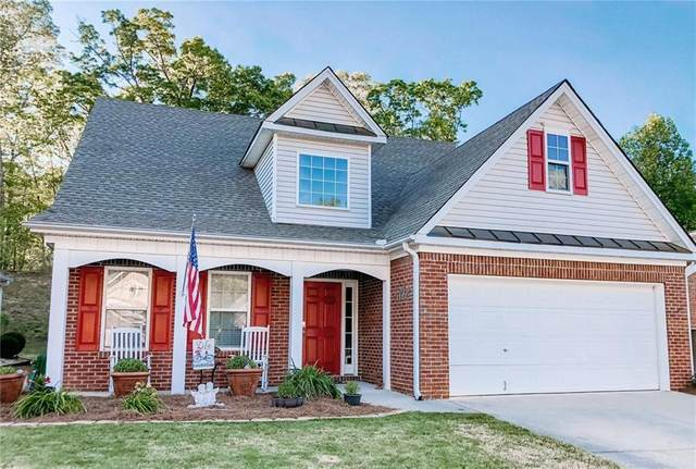5593 Ashmoore Court, Flowery Branch, GA 30542 (MLS #6871846) :: North Atlanta Home Team