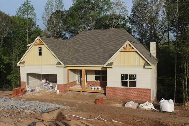1235 Shiva Boulevard, Winder, GA 30680 (MLS #6871888) :: North Atlanta Home Team