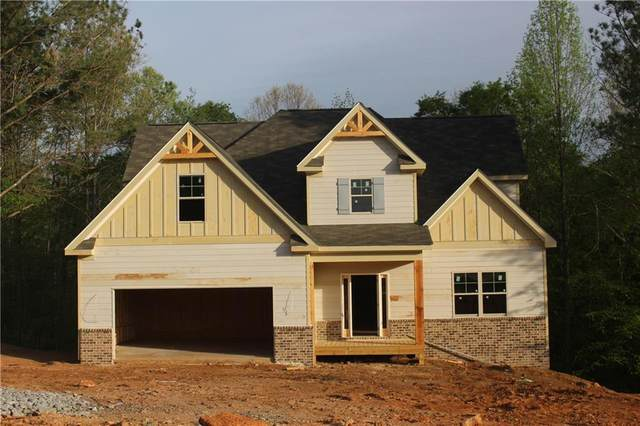 1231 Shiva Boulevard, Winder, GA 30680 (MLS #6871961) :: North Atlanta Home Team