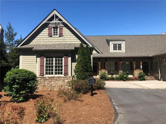 507 Birch River Drive, Dahlonega, GA 30533 (MLS #6872478) :: RE/MAX Paramount Properties