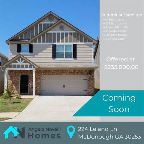 224 Leland Lane, Mcdonough, GA 30253 (MLS #6872709) :: North Atlanta Home Team