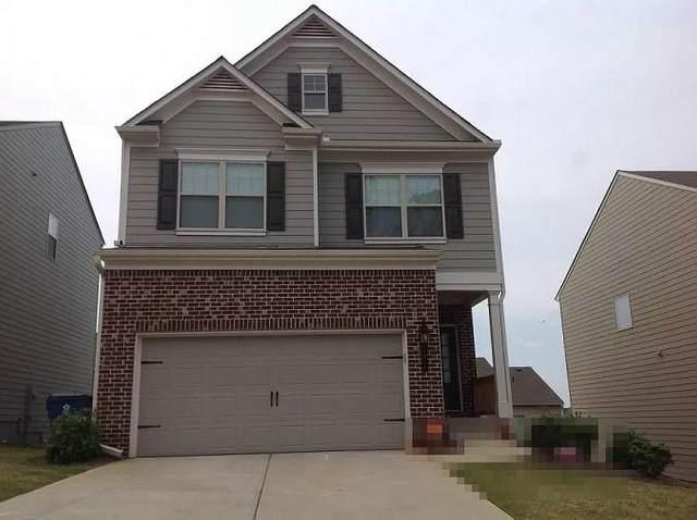 1410 Comet Ives Lane, Lawrenceville, GA 30045 (MLS #6872762) :: The Cowan Connection Team