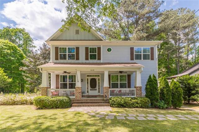 1648 Beacon Hill Blvd NE, Atlanta, GA 30329 (MLS #6872827) :: The Zac Team @ RE/MAX Metro Atlanta