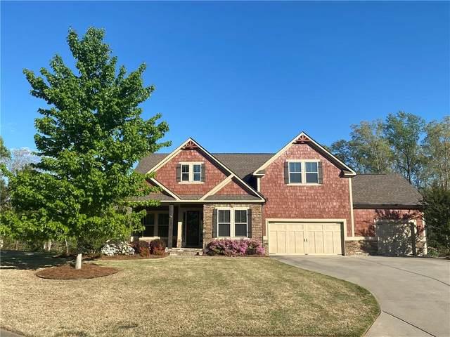 78 Lakeland Drive, Dawsonville, GA 30534 (MLS #6873073) :: RE/MAX Paramount Properties