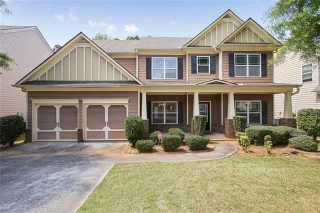 147 Parkway Drive, Fairburn, GA 30213 (MLS #6873733) :: North Atlanta Home Team