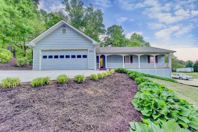 2851 Cardinal Lake Drive, Duluth, GA 30096 (MLS #6874124) :: North Atlanta Home Team