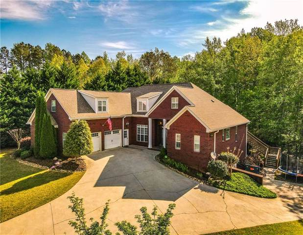 815 Mill Pond Way, Bremen, GA 30110 (MLS #6874688) :: The Heyl Group at Keller Williams