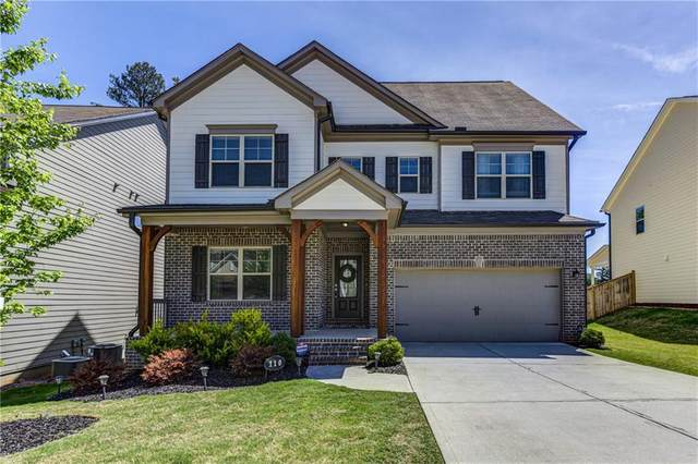 110 Avery Landing Way, Holly Springs, GA 30115 (MLS #6875396) :: North Atlanta Home Team