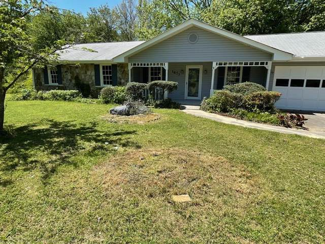 1673 Moss Drive, Snellville, GA 30078 (MLS #6875696) :: North Atlanta Home Team