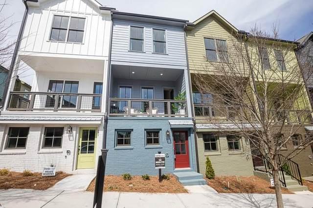 2012 Memorial Drive SE #64, Atlanta, GA 30317 (MLS #6875863) :: Evolve Property Group