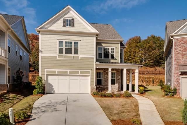 2282 Haventree Court, Lawrenceville, GA 30043 (MLS #6875876) :: North Atlanta Home Team