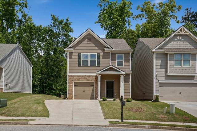228 Stillwood Drive, Newnan, GA 30265 (MLS #6876004) :: North Atlanta Home Team