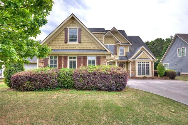 83 Lake Haven Drive, Cartersville, GA 30120 (MLS #6876070) :: North Atlanta Home Team