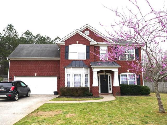247 Murray Park Drive, Dacula, GA 30019 (MLS #6877027) :: The Kroupa Team | Berkshire Hathaway HomeServices Georgia Properties