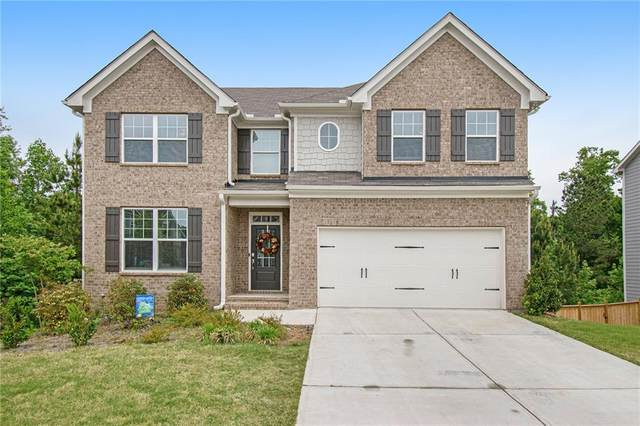 546 Lanier Court, Hiram, GA 30141 (MLS #6877458) :: North Atlanta Home Team