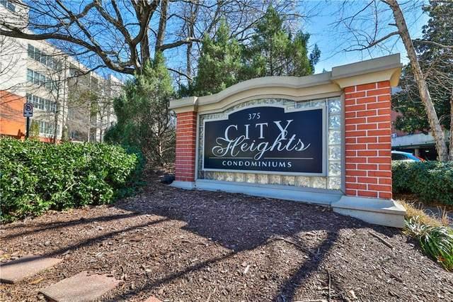 375 Ralph Mcgill Boulevard NE #1304, Atlanta, GA 30312 (MLS #6877682) :: North Atlanta Home Team