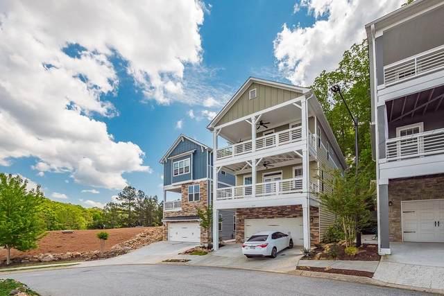 1219 Ridenour Lane, Kennesaw, GA 30152 (MLS #6878046) :: Path & Post Real Estate