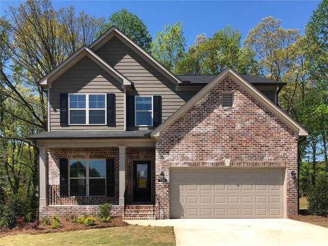211 N Fortune Way, Dallas, GA 30157 (MLS #6878691) :: North Atlanta Home Team