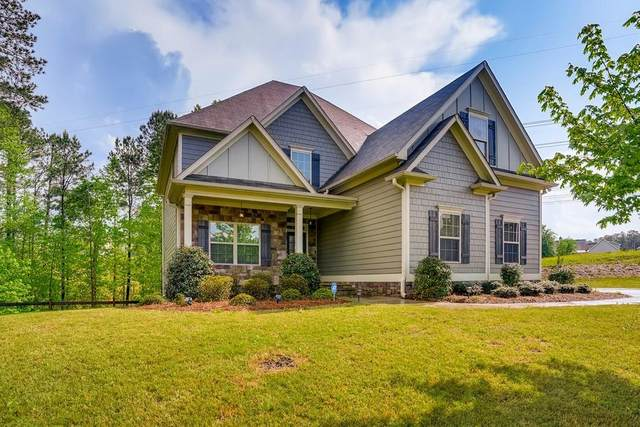 62 Begonia Way, Dallas, GA 30132 (MLS #6879195) :: Kennesaw Life Real Estate