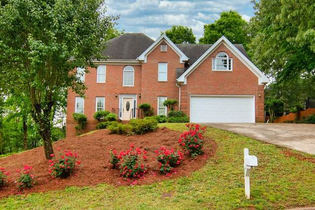 960 White Birch Way, Lawrenceville, GA 30043 (MLS #6879264) :: 515 Life Real Estate Company
