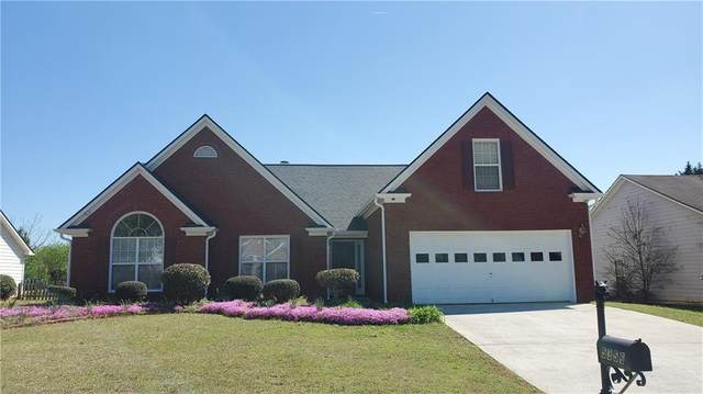 5356 Haverford Mill Cove, Lilburn, GA 30047 (MLS #6879274) :: North Atlanta Home Team