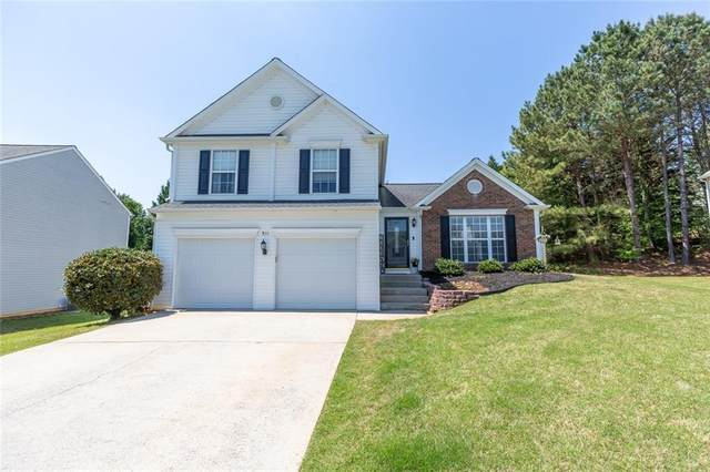 511 Bass Chase NW, Kennesaw, GA 30144 (MLS #6879440) :: North Atlanta Home Team