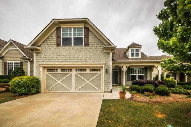 3549 Black Cherry Point SW, Gainesville, GA 30504 (MLS #6879566) :: North Atlanta Home Team