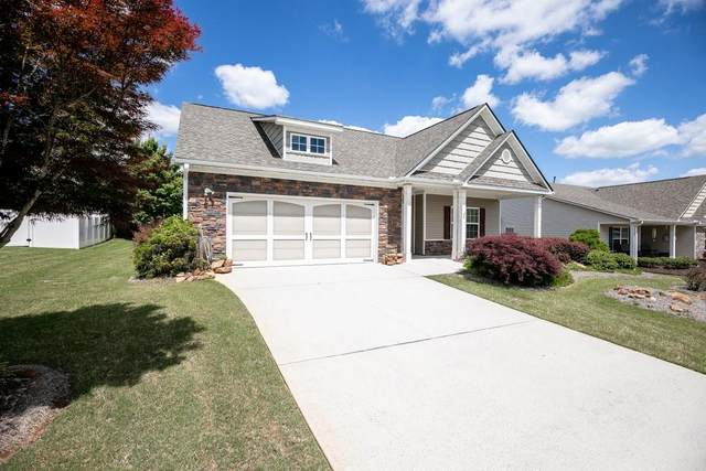 703 Quality Lane, Winder, GA 30680 (MLS #6879765) :: The Hinsons - Mike Hinson & Harriet Hinson